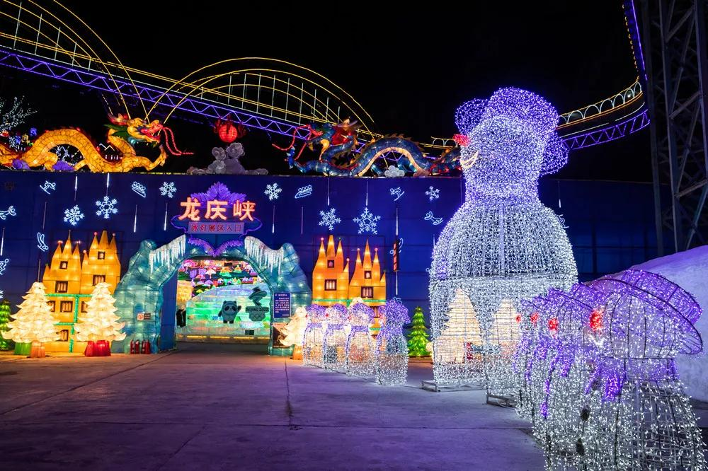 龍慶峽冰燈冰雪季,來啦!冬奧主題亮相,墩墩雪塑競風流