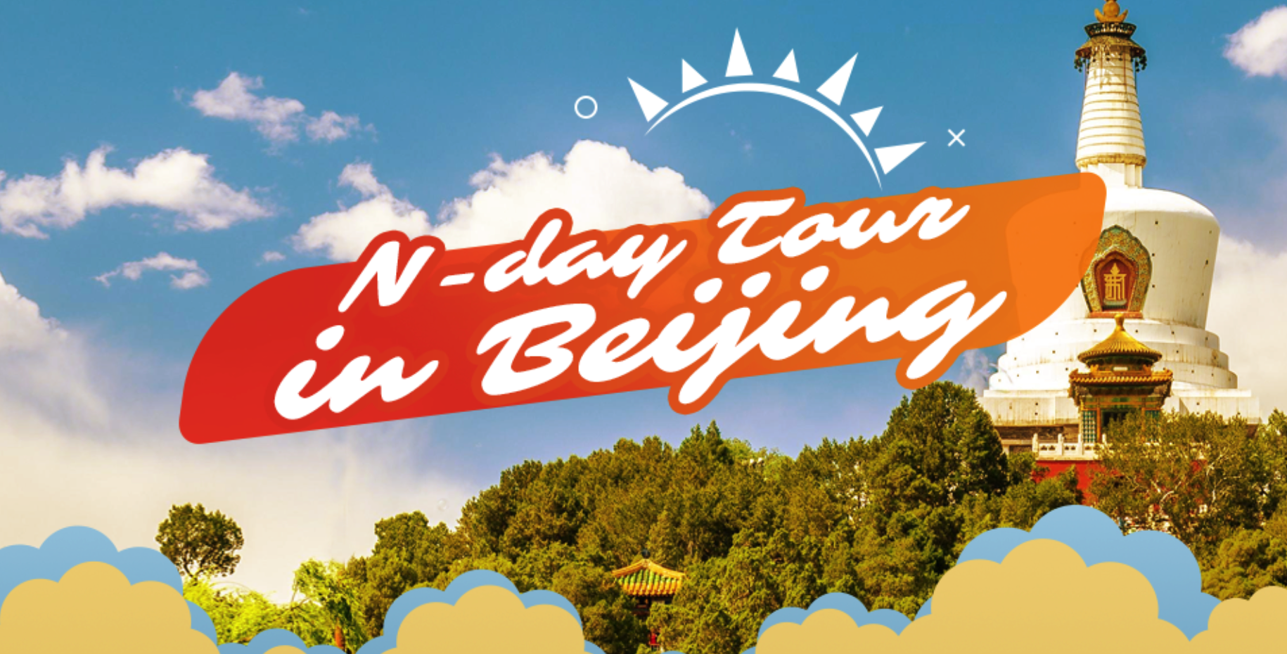 N-day tour in Beijing
