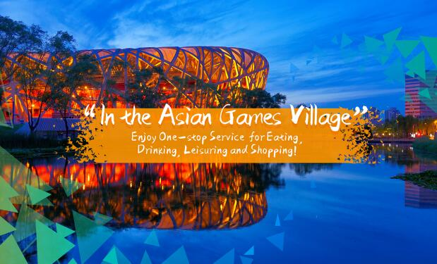 """In the Asian Games Village"""