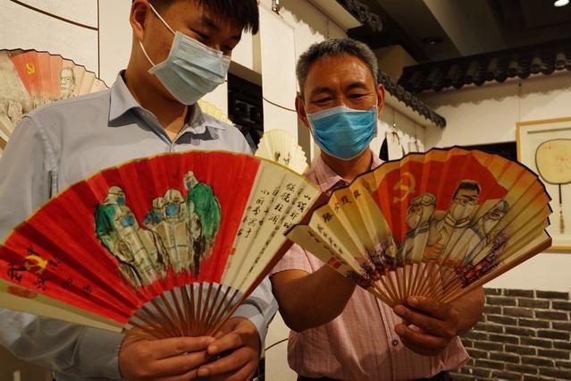 第二届北京扇子文化节线上线下同步开幕