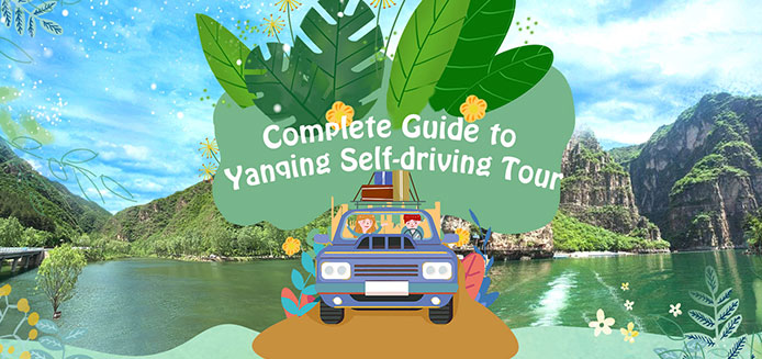 Complete Guide to Yanqing Self-driving Tour