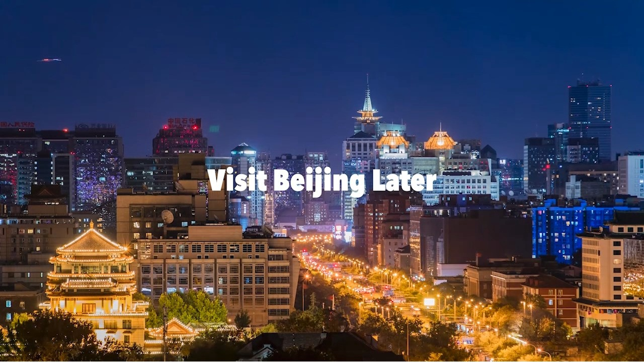 Beijing is a beautiful city with great charm