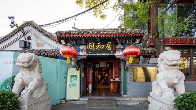 老北京餐飲溯往:說不盡的老字號