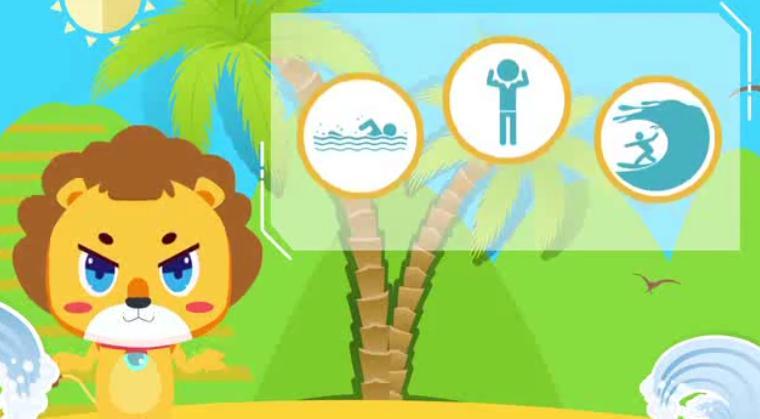 文化和旅游部:涉水旅游项目安全提示