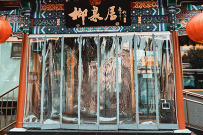 北京新街口南大街老字號柳泉居早點重新開賣