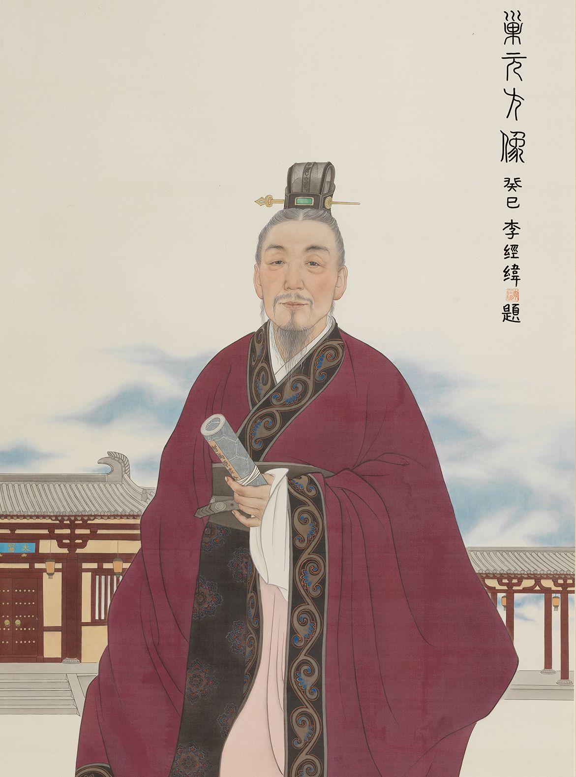 中华民族名医像(17):巢元方