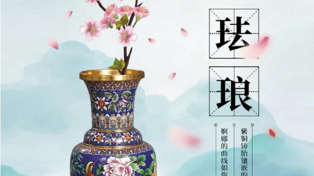 """北京市琺瑯廠首開淘寶直播,多款超值""""驚喜""""等您來秒殺!"""
