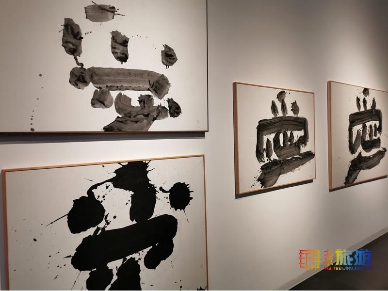 """""""東瀛的鐘聲——井上有一作品回顧展""""在清華大學藝術博物館展出"""
