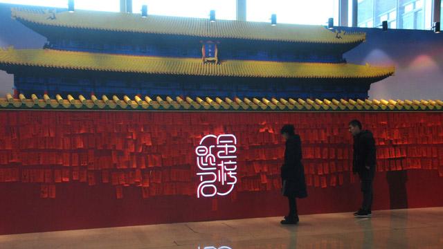 購物中心成北京發展夜間經濟主要場所