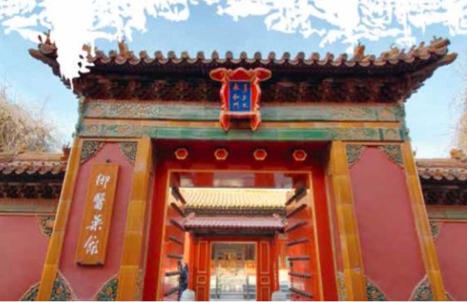9条北京中医药健康易胜博游戏路线汇总