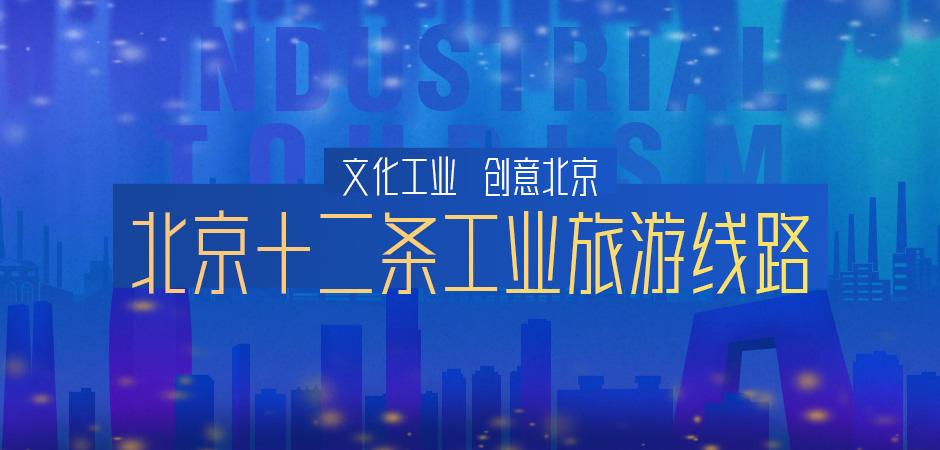 北京十二条工业波音代理开户线路
