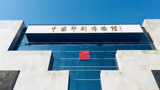 免費!北京這個藏了無數故事的地方,今日終于恢復開放!