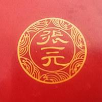 京城老字號張一元茶莊