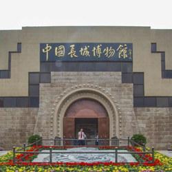 中國長城博物館