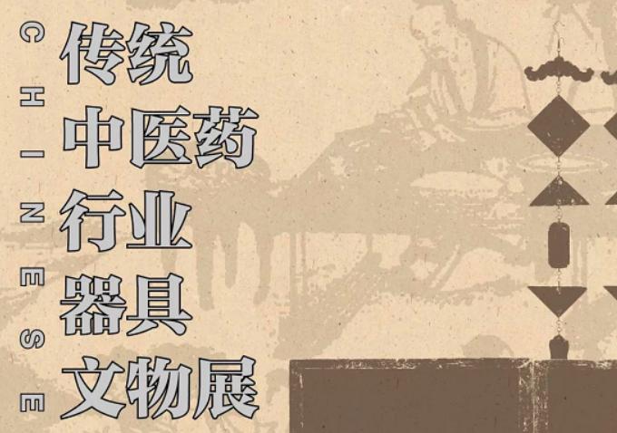 """非常時期,北京民俗博物館邀您""""云""""觀展"""