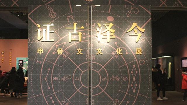 1月北京竟然有这么多展览,太太太太精彩了!