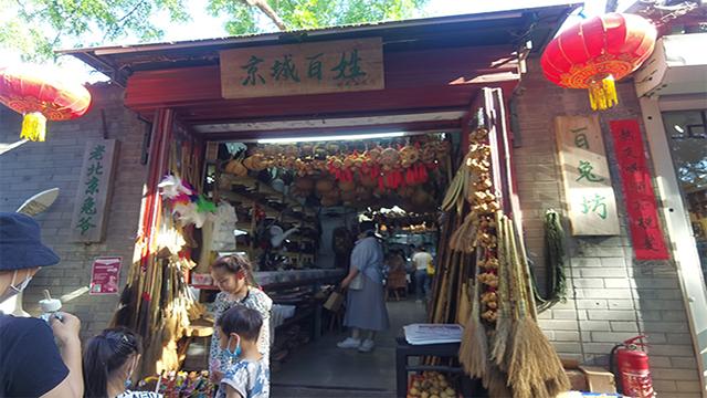 老北京的人間煙火,都在這條街上了!