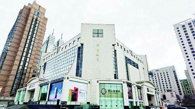 """賽特購物中心3月31日起閉店改造 將更名為""""賽特·碧樂城"""""""