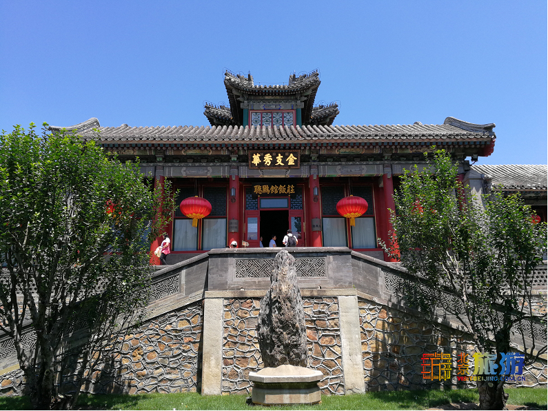 A Bite of Chinese Herbal Cuisine