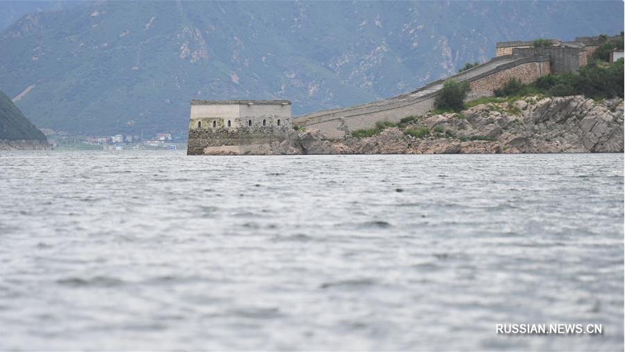 Участок Великой китайской стены показался из-под воды в Северном Китае