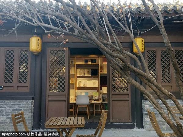 Les premiers lieux de coqueluche d'Internet : Librairie Chunfeng (Vent du printemps)