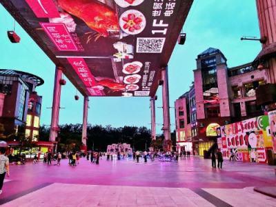 北京重启夜经济 夜间消费将带动商圈回暖