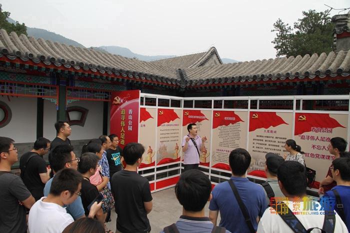 红色旅游胜地——香山