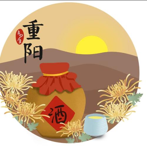 今日重阳   登高、赏菊、纳福!北京公园一大波重阳节活动来了!