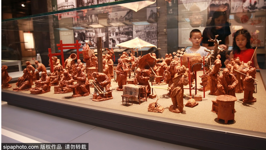 New Beijing Municipal Archives Inaugurated