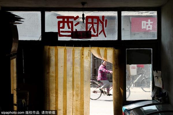 开启京城怀旧之旅,一起找寻童年的回忆吧!