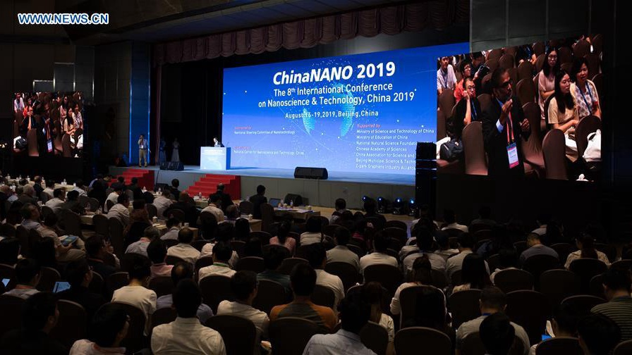 8th Int'l Conference on Nanoscience & Technology held in Beijing