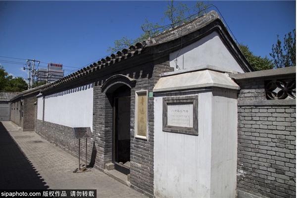 魯迅博物館百件文物重溫1919