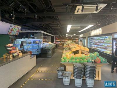 旺顺阁开生鲜超市 主打半成品