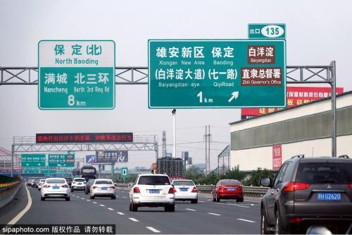 北京春节期间的天气,出行,门诊安排…全知道!