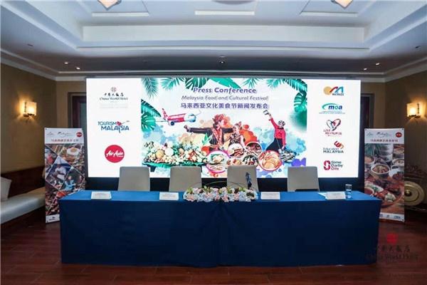 中国大饭店咖啡苑 推出马来西亚文化美食节