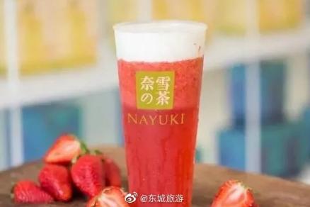 """奈雪的茶:创新推出""""茶饮+软欧包""""成网红"""