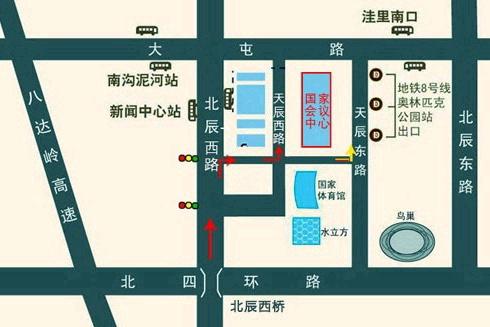 Руководство по транспорту Пекинской международной туристической выставки-2019