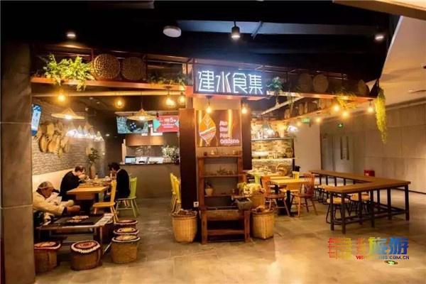 北京美食探店 | 西单觅食森林·建水食集