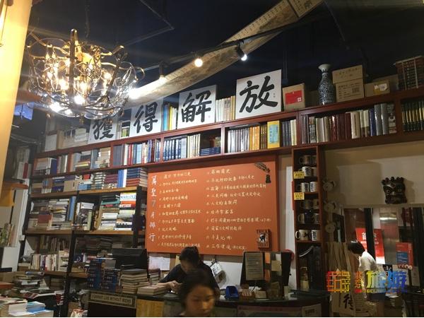 万圣书园:一家专注学术的书店