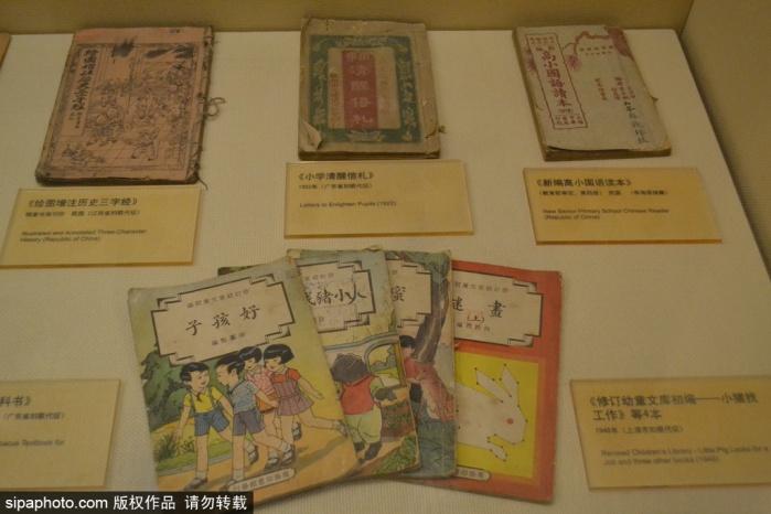 京城的那些少年之家:开启了北京校外教育的大幕!