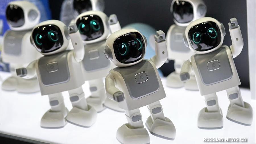 Всемирная выставка робототехники в Пекине