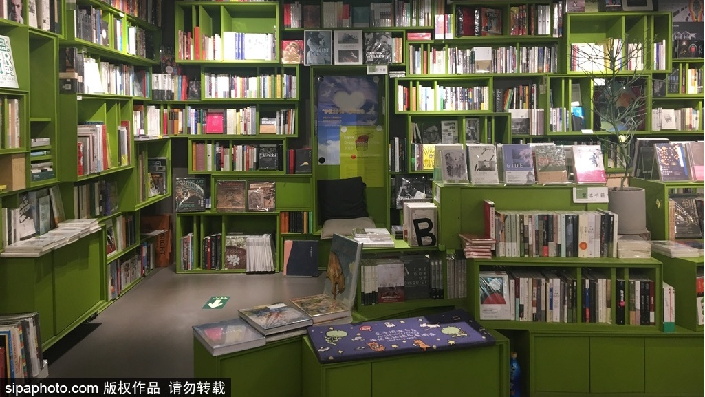 Surrealistic Bookstores in Beijing