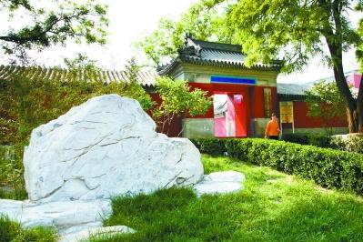 """宣南学问博物馆:曾为明代""""京师首刹""""长椿寺"""