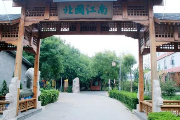 """知道的人太少!北京这处免费的""""小苏杭"""",风景如画胜江南!"""