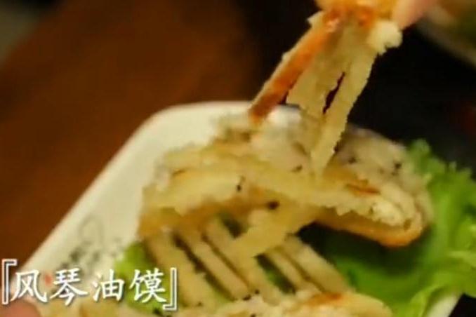 烤馍形似手风琴,酥香脆!