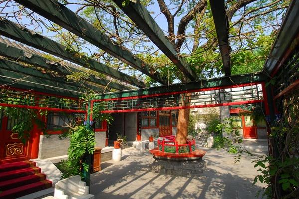 Отель в стиле сыхэюань Red Capital Residence 3*