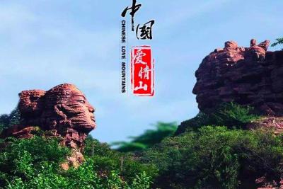河北邢台33家景区向全国医护人员免费开放