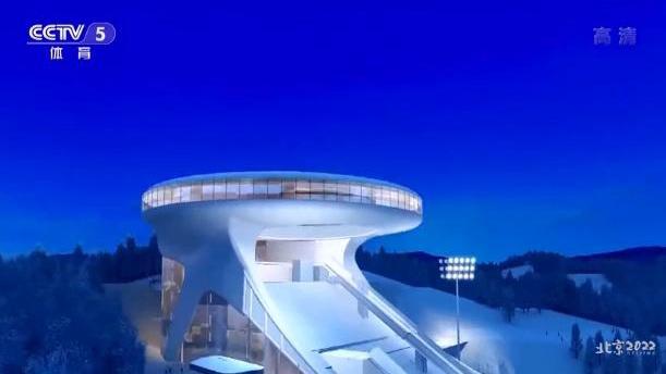 """北京2022年冬奥会:我国首座跳台滑雪中心""""雪如意""""!"""