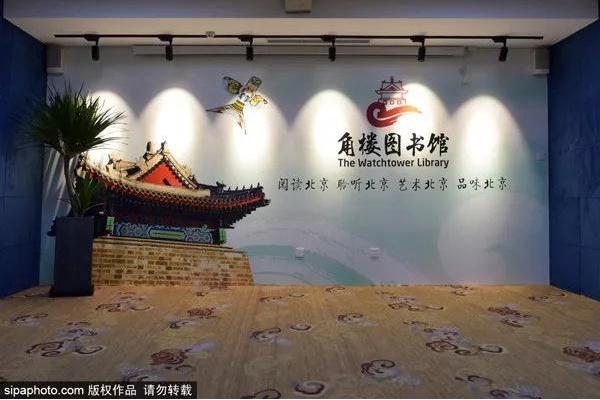 堪比故宫!北京这个藏在城楼下的皇家书苑,人少还免费!