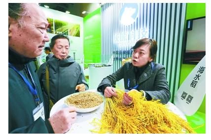 第十届北京现代农业博览会举办